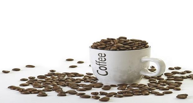Kahve İle Yapılan Sağlıklı İçecekler