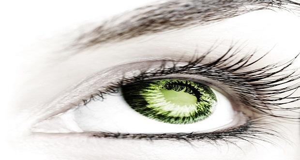 Gözünüzü Sakın Ovalamayın