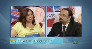 Doç. Dr. Engin Acıoğlu