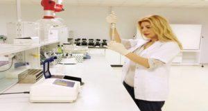 Yrd. Doc. Dr. Gulay Baysal