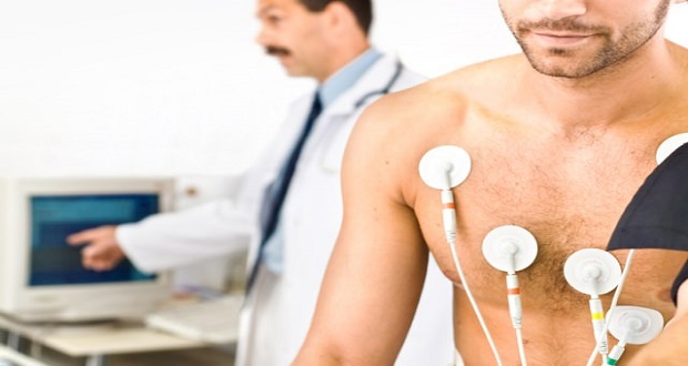 İEÜ Medical Park'ta Kalp Yetmezliği Polikliniği Açıldı